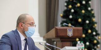 Электроблюз-КМУ