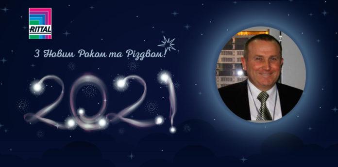 Электроблюз-Риттал-новый-год
