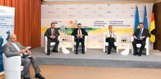 Электроблюз-минэнерго-Германия-партнерство