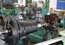 Электроблюз-GIZ-энергоаудит-машиностроение