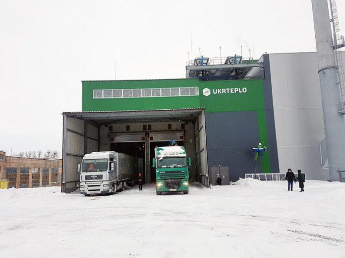 Электроблюз-Госэнергоэффективности-Укртепло-ТЭС