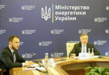 Электроблюз-минэнерго-энергетика-Украины-2030