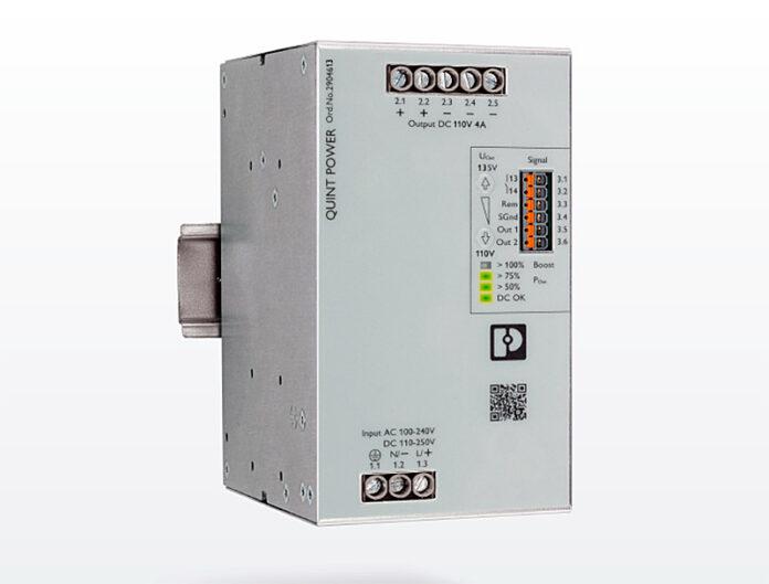 Электроблюз-Phoenix-Contact-QUINT-POWER