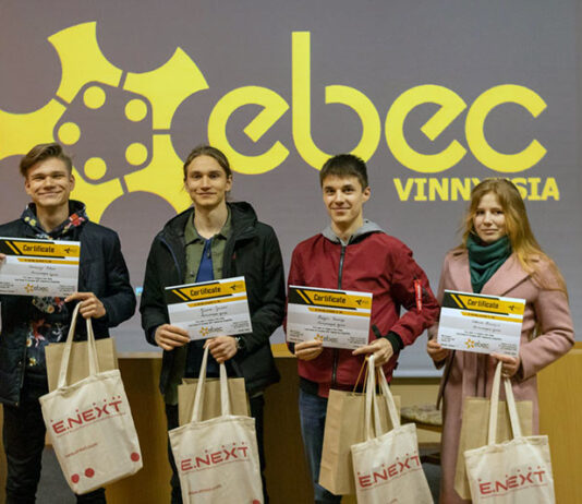 Электроблюз-E.NEXT-Украина-EBEC