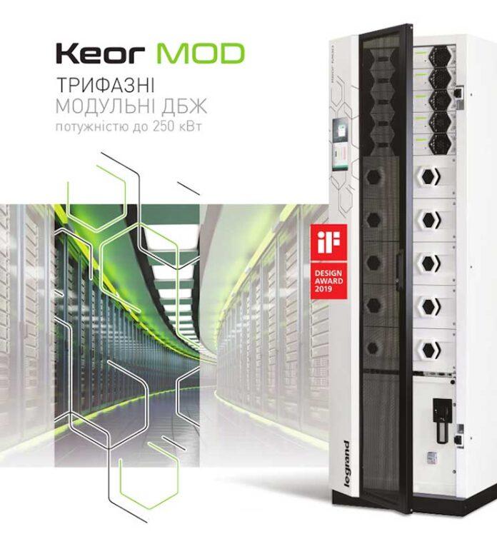 Электроблюз-Legrand-ИБП-Keor-Mod