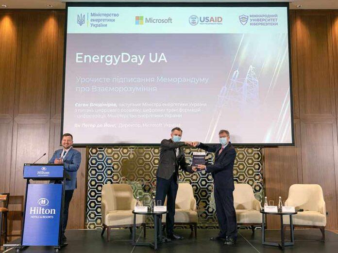 Электроблюз-минэнерго-Microsoft-Украина-меморандум