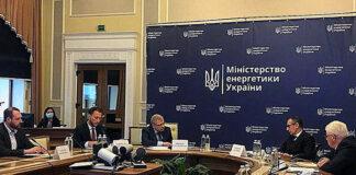Электроблюз-минэнерго-зеленая-генерация-ОЭС-Украины-интеграция