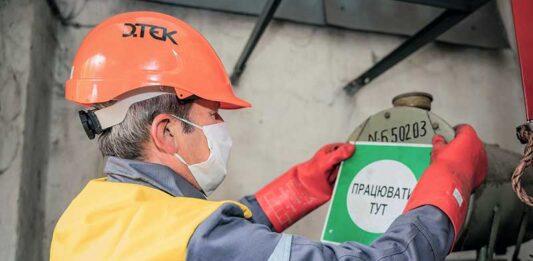 Электроблюз-ДТЭК-энергообъекты-Киева-ремонт