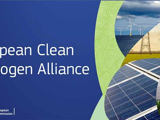 Электроблюз-European-Clean-Hydrogen-Alliance-минэнерго-1