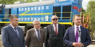 Электроблюз-ЦСВЯП-залізнична-колія-Вільча-Янів-2