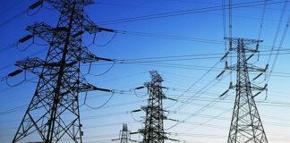 Электроблюз-минэнерго-черный-список-трейдеров