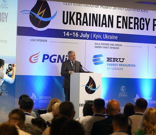 Электроблюз-минэнерго-проект-большая-модернизация-украинськой-энергетики-1