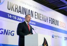 Электроблюз-премьер-форум-модернизация-украинськой-энергетики