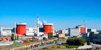 Электроблюз-Энергоатом-корпоратизация