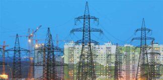 Электроблюз-міненерго-фінансова-модель-ПСО