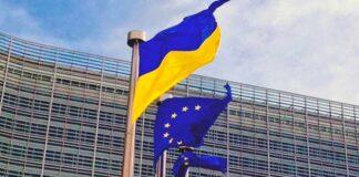 Електроблюз-міненерго-європейська-енергосистема-синхронізація