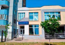 Электроблюз-SEA-company-1