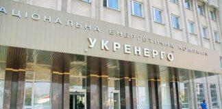 Электроблюз-Укрэнерго-Сименс-Энергетика-трансформаторы
