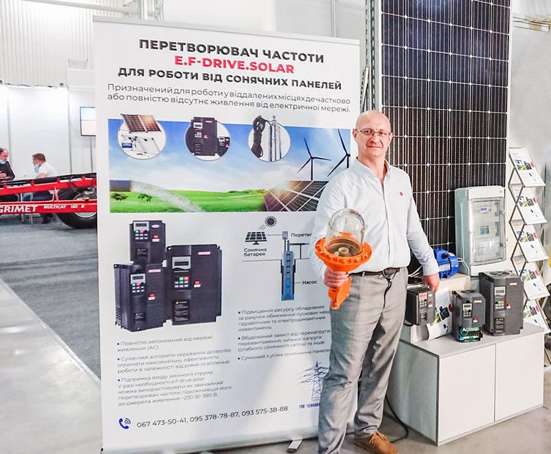 Електроблюз-E.NEXT-Україна-AgroExpo-2021-1