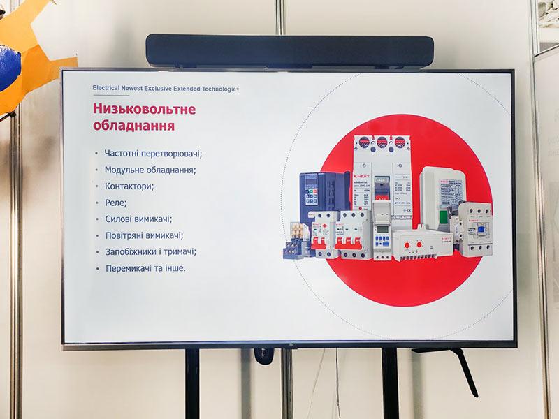 Електроблюз-E.NEXT-Україна-AgroExpo-2021-2